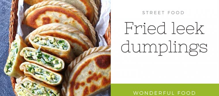 Fried leek dumplings