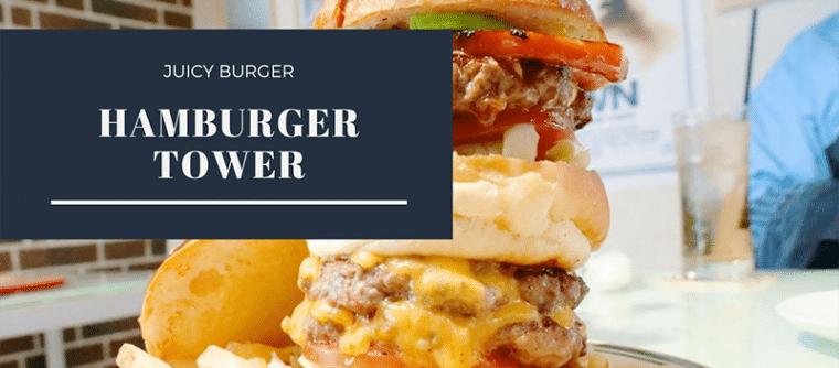 Hamburger Tower