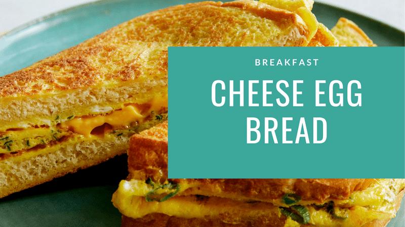 Cheese Egg Bread